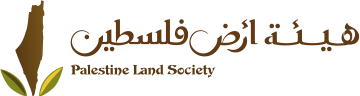 Palestine Land Society