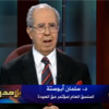 Al-Jazeera: Without Borders-2007